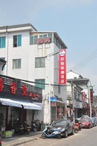 Haoge Inn Xueshi Street