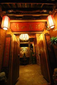 Banshan Huayu Inn, Guest houses  Lijiang - big - 28