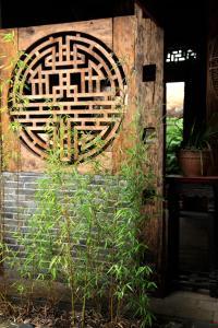 Banshan Huayu Inn, Guest houses  Lijiang - big - 21