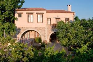 Sarris House