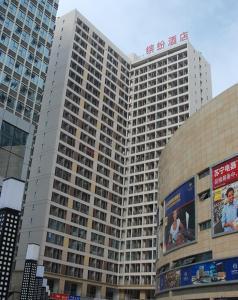 Xidu Binfen Hotel
