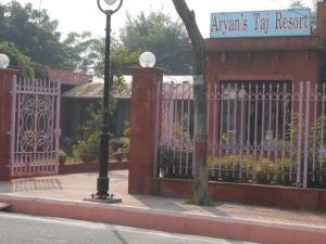 Aryans Taj Resorts