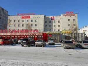 Отель Маяк - фото 3