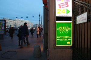 Piter House, Отели  Санкт-Петербург - big - 43