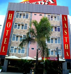 Nearby hotel : Hotel Aastha