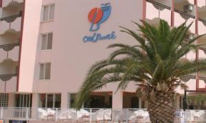 Дидим - Burak Hotel