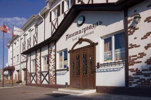 Отель Пантагрюэль - фото 4