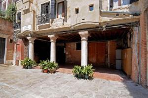 안티치 아파르타멘티 베네치아니 (Antichi Appartamenti Veneziani)
