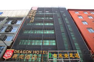 Guangzhou Chen Long Hotel - Da Shi