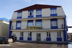 Отель Вариант - С, Буй