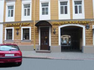 Отель Невский Двор - фото 3