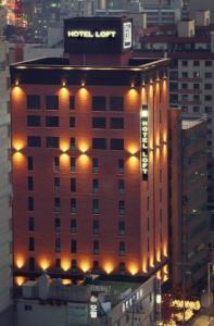 Boutique Hotel Loft