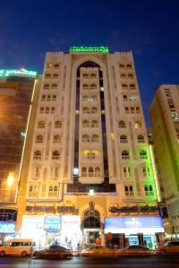 Landmark Plaza Hotel - Dubai