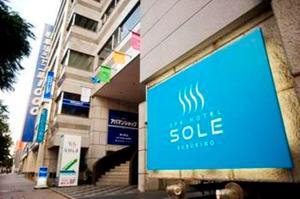 Spa Hotel SOLE Susukino, Hotel a capsule  Sapporo - big - 24