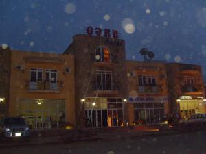 Qerb Hotel