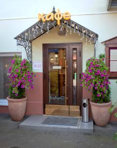 Отель Барбарис - фото 8