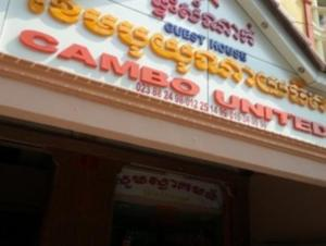 Cambo United Guesthouse