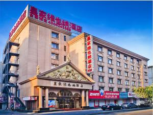Starway Hotel Shenyang Tiexi 9th Road Furniture City