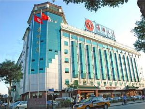 Xiao Xiang Hotel