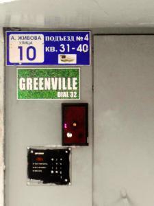 Отель GREENVILLE - фото 23