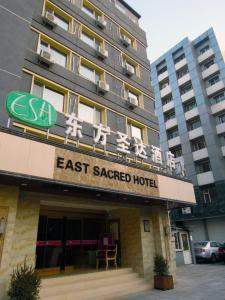 Пекин - East Sacred Hotel Beijing