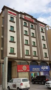 Jubail High Rise Apartments