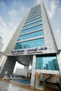 Gulf Oasis Hotel Apartments - Dubai