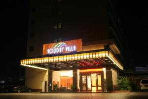Holiday Villa Hotel & Residence Guangzhou, Гуанчжоу