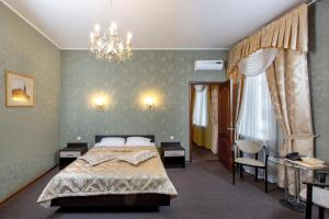 Hotel Samara Lux, Szállodák  Szamara - big - 34