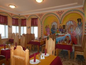 Отель Иван-царевич - фото 4