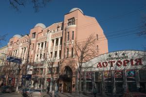 Отель Астория, Днепропетровск