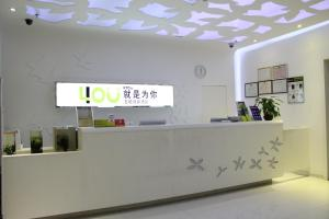 For You Chain Hotel (Xiamen Branch)