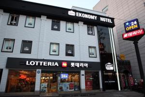 Сеул - Ekonomy Hotel Eunpyeong