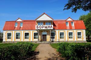 Motel Borshna