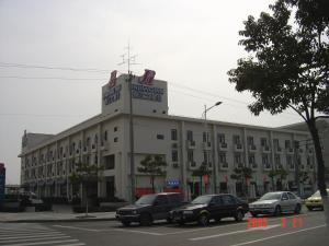 obrázek - Jinjiang Inn - South Ningbo Metro Supermarket