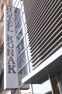 Garni Hotel Konak - фото 8