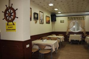 Отель Корсар - фото 20