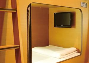 Nikoh Refre, Hotel a capsule  Sapporo - big - 3