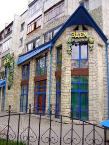 Гостиница Эдем, Томск