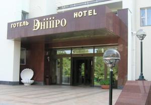 Отель Днепр - фото 6
