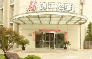 Jinjiang Inn - Shanghai Yixian Road