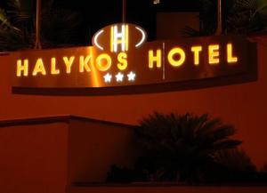 Halykos Hotel