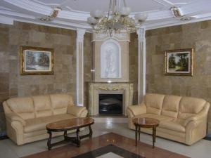 Отель Днепр - фото 18