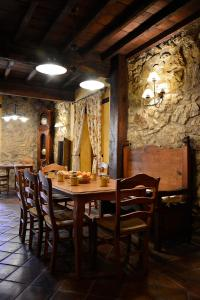 Casa Rural La Fuente del Jerte