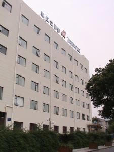 obrázek - Jinjiang Inn - Hangzhou Kaixuan Road