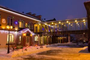 Спа-отель Староямская
