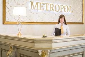 Могилев - Metropol Hotel