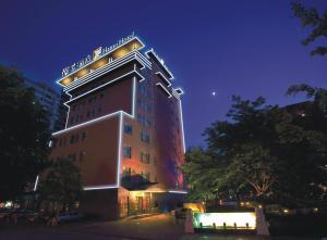 Hanyi Hotel