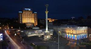 Отель Украина - фото 19