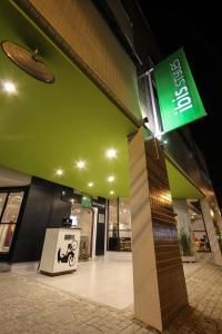 Mercure Joinville Platz